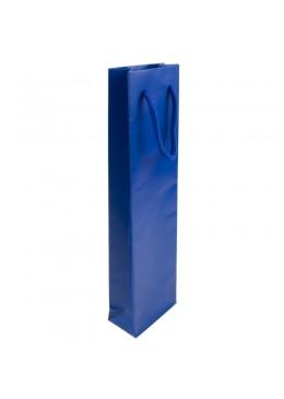 Bolsa de papel mate para joyeria bisuteria y relojeria B-B